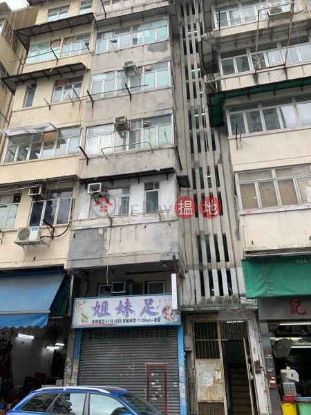 鴻福街15號 (15 Hung Fook Street) 土瓜灣|搵地(OneDay)(1)