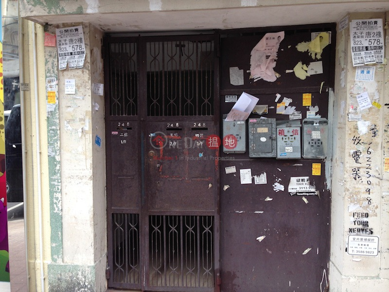 248 Fa Yuen Street (248 Fa Yuen Street ) Prince Edward|搵地(OneDay)(1)