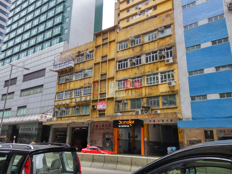 JONE MULT FTY BLDG, Jone Mult Industrial Building 中懋工業大廈 Rental Listings | Kwun Tong District (LCPC7-9502775807)