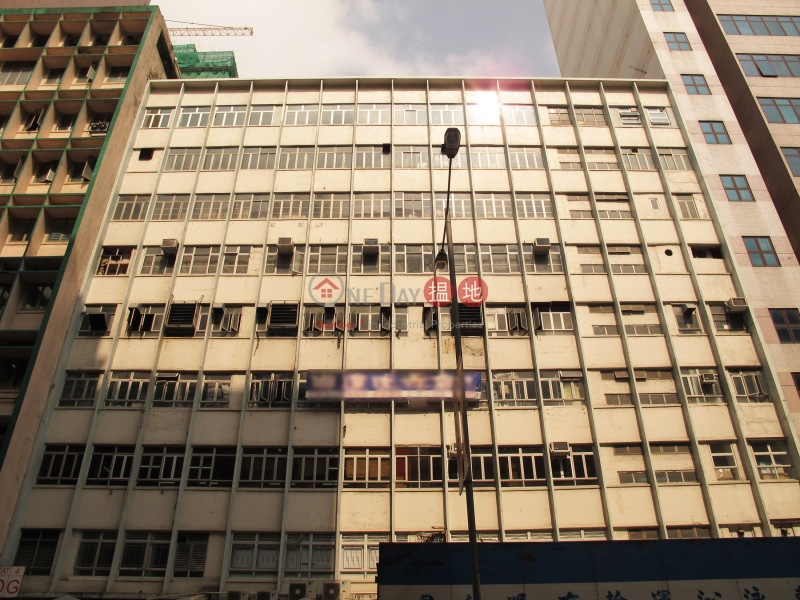 South China Factory Building (South China Factory Building) Kwun Tong|搵地(OneDay)(1)