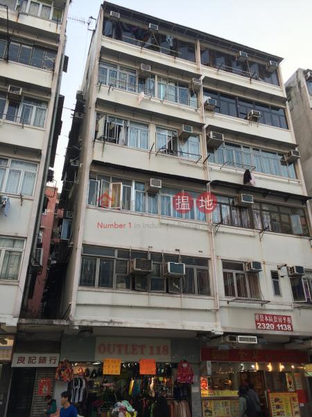 38 Tseuk Luk Street (38 Tseuk Luk Street) San Po Kong|搵地(OneDay)(1)