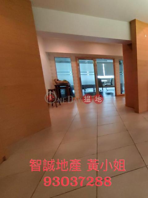 葵涌 裕林工業中心 出租 搶手單位 即租可用 裕林工業大廈(Yee Lim Industrial Building)出租樓盤 (00110012)_0