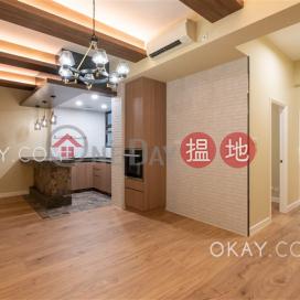 3房3廁《嘉華大廈出售單位》|西區嘉華大廈(Carol Mansion)出售樓盤 (OKAY-S312593)_0