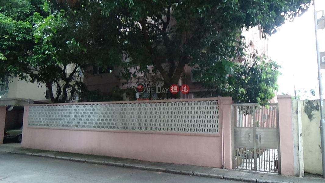 冠冕臺14-16號 (14-16 Crown Terrace) 薄扶林|搵地(OneDay)(1)