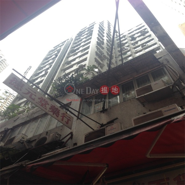 Luckifast Building (Luckifast Building) Wan Chai|搵地(OneDay)(4)
