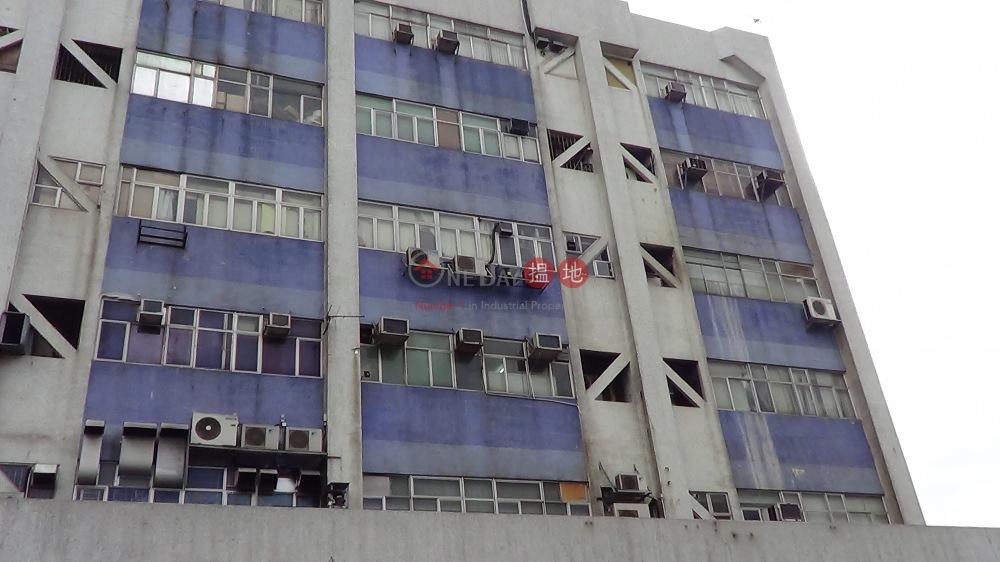 豐樂工貿中心 (Festigood Centre) 粉嶺|搵地(OneDay)(3)