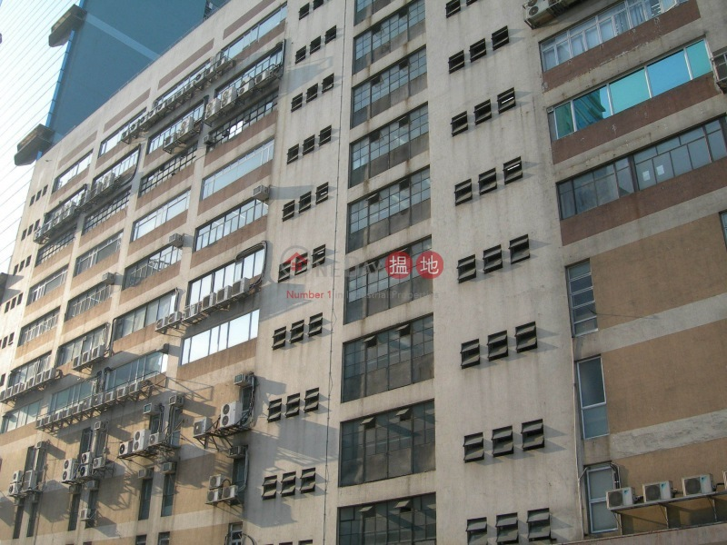 Hong Kong Spinners Industrial Building Phase 5 (Hong Kong Spinners Industrial Building Phase 5) Cheung Sha Wan|搵地(OneDay)(3)