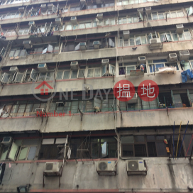 64 Pei Ho Street,Sham Shui Po, Kowloon