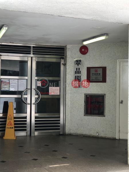 Hang Tsui Court Tsui Ching House (Hang Tsui Court Tsui Ching House) Chai Wan|搵地(OneDay)(2)