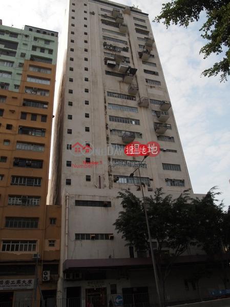 HING WAI CTR, Heung Wah Industrial Building 香華工業大廈 Rental Listings | Southern District (info@-02076)