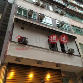 11A Ashley Road,Tsim Sha Tsui, Kowloon