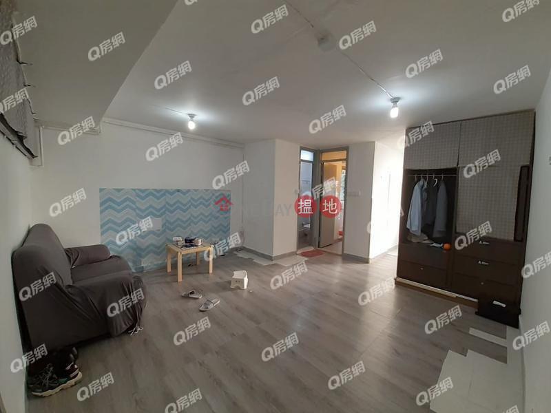 Tsui Lam Estate, Sau Lam House (Block 2) | 1 bedroom Low Floor Flat for Sale 11 Tsui Lam Road | Sai Kung Hong Kong Sales HK$ 2.2M