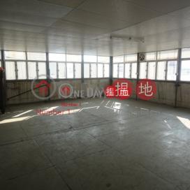 GOLDEN DRAGON INDUSTIAL CENTRE Kwai Tsing DistrictGolden Dragon Industrial Centre(Golden Dragon Industrial Centre)Rental Listings (pyyeu-02935)_0