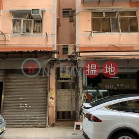 6 HUNG WAN STREET,To Kwa Wan, Kowloon