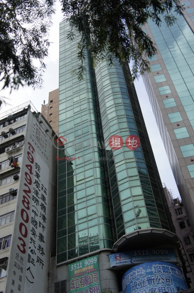 Yue Hing Building (Yue Hing Building ) Wan Chai|搵地(OneDay)(2)