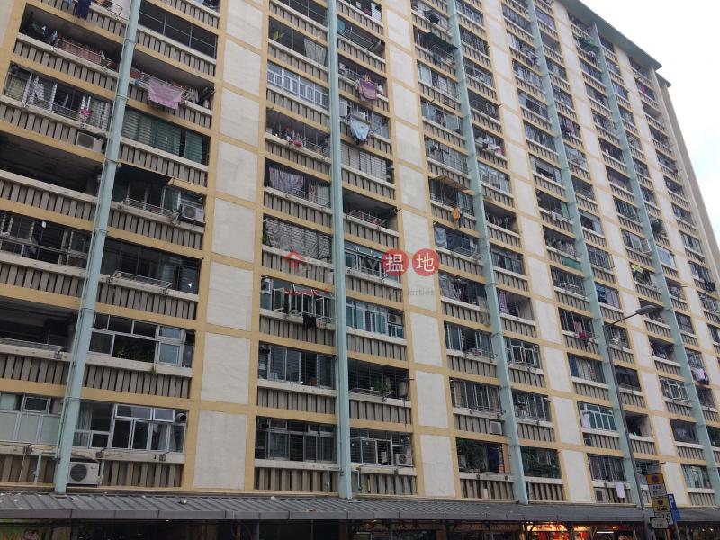 Fuk Loi Estate Wing Ka House (Fuk Loi Estate Wing Ka House) Tsuen Wan West|搵地(OneDay)(3)