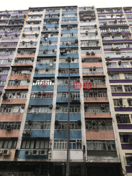 榮華樓 (Wing Wah Building) 深水埗|搵地(OneDay)(1)