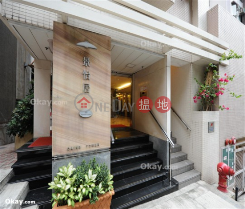 Tasteful 2 bedroom in Sheung Wan | For Sale|Caine Tower(Caine Tower)Sales Listings (OKAY-S6933)_0