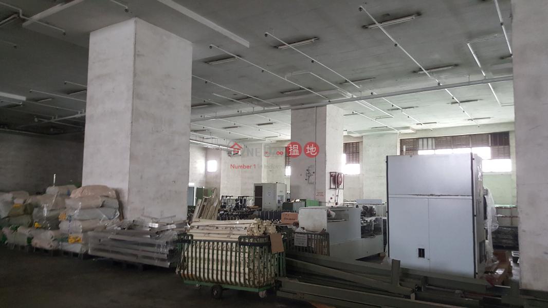 Property Search Hong Kong | OneDay | Industrial | Rental Listings, ♥ 20呎極高樓底♥ 特大貨梯可入大櫃♥世間罕有♥