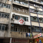 清風街19號 (19 Tsing Fung Street) 灣仔清風街19號|- 搵地(OneDay)(1)