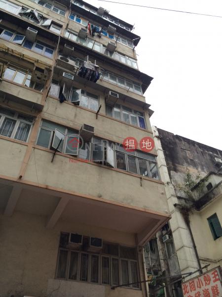 大南街275號 (275 Tai Nan Street) 深水埗 搵地(OneDay)(1)