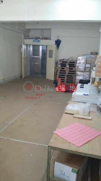 Wah Lok Industrial Centre 31-35 Shan Mei Street | Sha Tin, Hong Kong Sales HK$ 3M