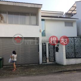 蔚陽1期朝暉徑87號,愉景灣, 離島