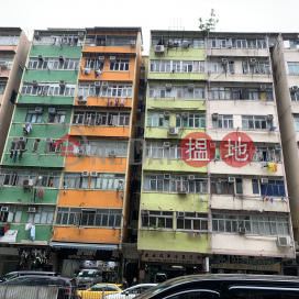 190 KOWLOON CITY ROAD,To Kwa Wan, Kowloon