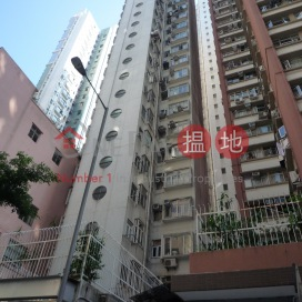 Parker\'s Court,North Point, Hong Kong Island