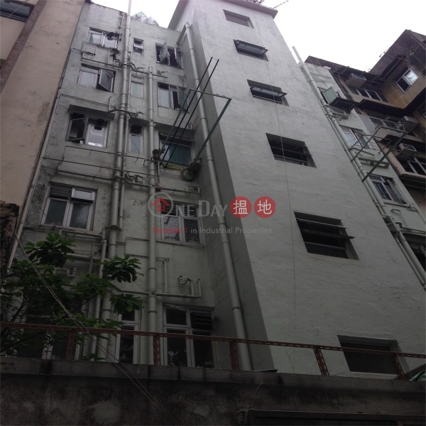 新村街23-24 (23-24 Sun Chun Street) 銅鑼灣|搵地(OneDay)(3)