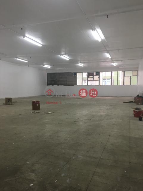 青衣工業中心|葵青青衣工業中心1期(Tsing Yi Industrial Centre Phase 1)出售樓盤 (wingw-05869)_0