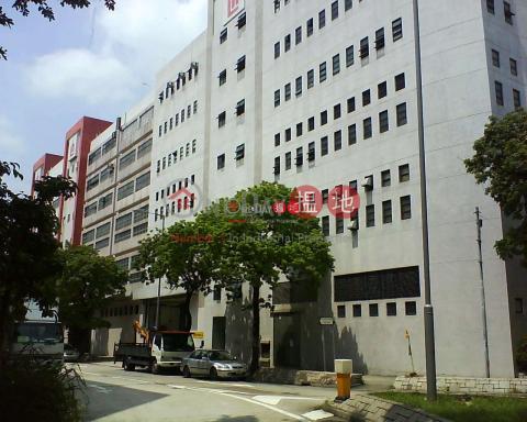 豐隆廣場|粉嶺豐隆廣場(Hong Leong Plaza Fanling)出售樓盤 (meili-04159)_0