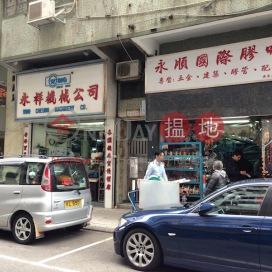 964-966 Canton Road,Mong Kok, Kowloon