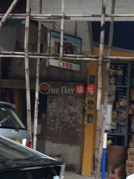 66 Fuk Lo Tsun Road (66 Fuk Lo Tsun Road) Kowloon City|搵地(OneDay)(2)