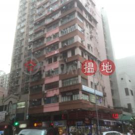 Hung Wu Building|紅湖大廈