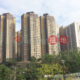 Nga Yat House (Block A) Lok Nga Court|雅逸閣 (A座)