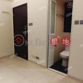 開放式單位連約出售, 1分鐘地鐵,市中心區投資首選康富大廈買賣盤 康富大廈(Hong Fu Building)出售樓盤 (XGGD712800042)_0