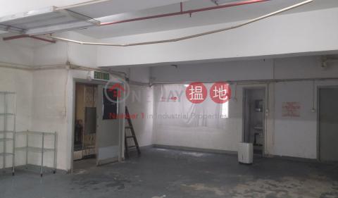 豐利工業中心|沙田豐利工業中心(Goldfield Industrial Centre)出租樓盤 (charl-03925)_0