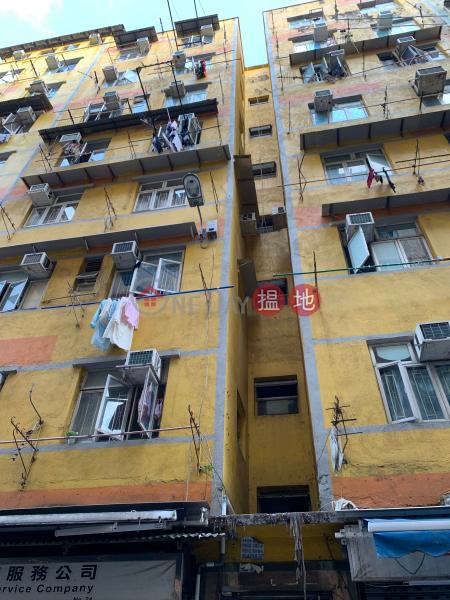 24 Ying Yeung Street (24 Ying Yeung Street) To Kwa Wan|搵地(OneDay)(1)