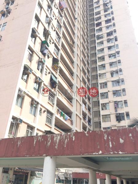 Tsui Lau House Tsui Ping (North) Estate (Tsui Lau House Tsui Ping (North) Estate) Cha Liu Au|搵地(OneDay)(3)