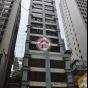 順安商業大廈 (Shun On Commercial Building) 中區德輔道中112-114號|- 搵地(OneDay)(1)