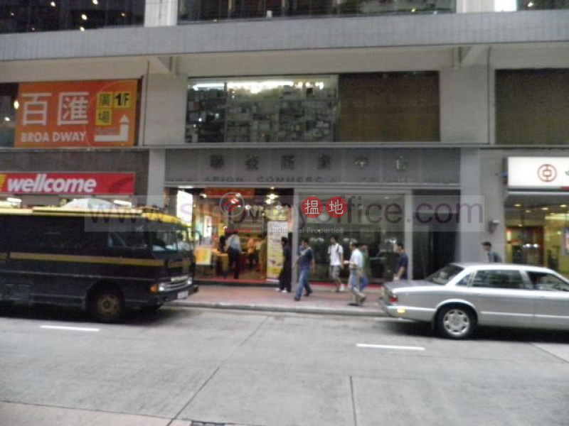 Property Search Hong Kong | OneDay | Office / Commercial Property, Rental Listings, 5144sq.ft Office for Rent in Sheung Wan