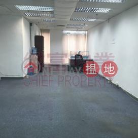 New Tech Plaza Wong Tai Sin DistrictNew Tech Plaza(New Tech Plaza)Rental Listings (29160)_0