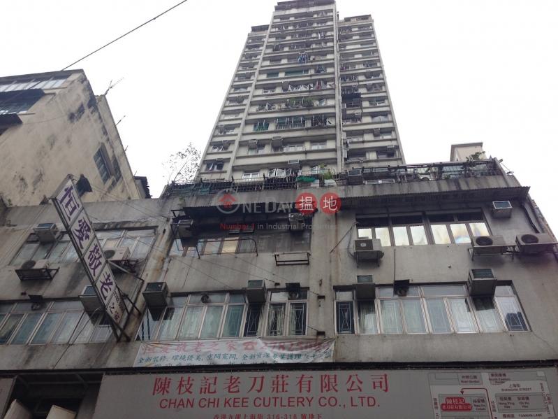 兆豐大廈 (Shiu Fung Building) 油麻地|搵地(OneDay)(2)