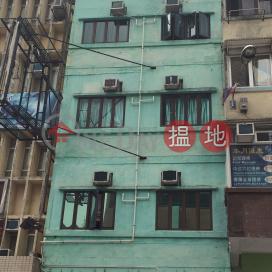49 LION ROCK ROAD,Kowloon City, Kowloon