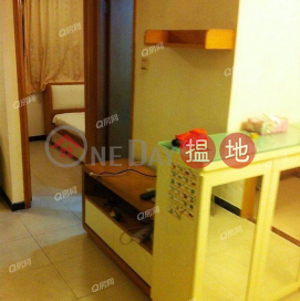 Ho Ming Court | 1 bedroom Low Floor Flat for Rent|Ho Ming Court(Ho Ming Court)Rental Listings (XGXJ611900809)_0