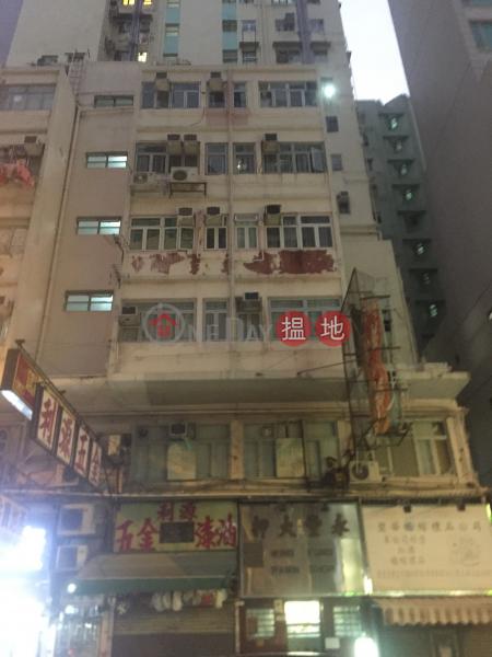 彩金樓 (CHOI KAM HOUSE) 太子|搵地(OneDay)(2)