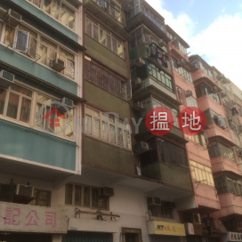 34-36 Tsui Fung Street|翠鳳街34-36號