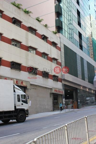 中僑貨倉大廈 (Chung Kiu Godown Building) 葵涌|搵地(OneDay)(3)