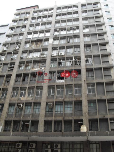 金寶工業大廈|觀塘區金寶工業大廈(Jumbo Industrial Building)出租樓盤 (lcpc7-05786)_0